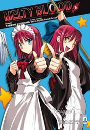 MeltyBlood8
