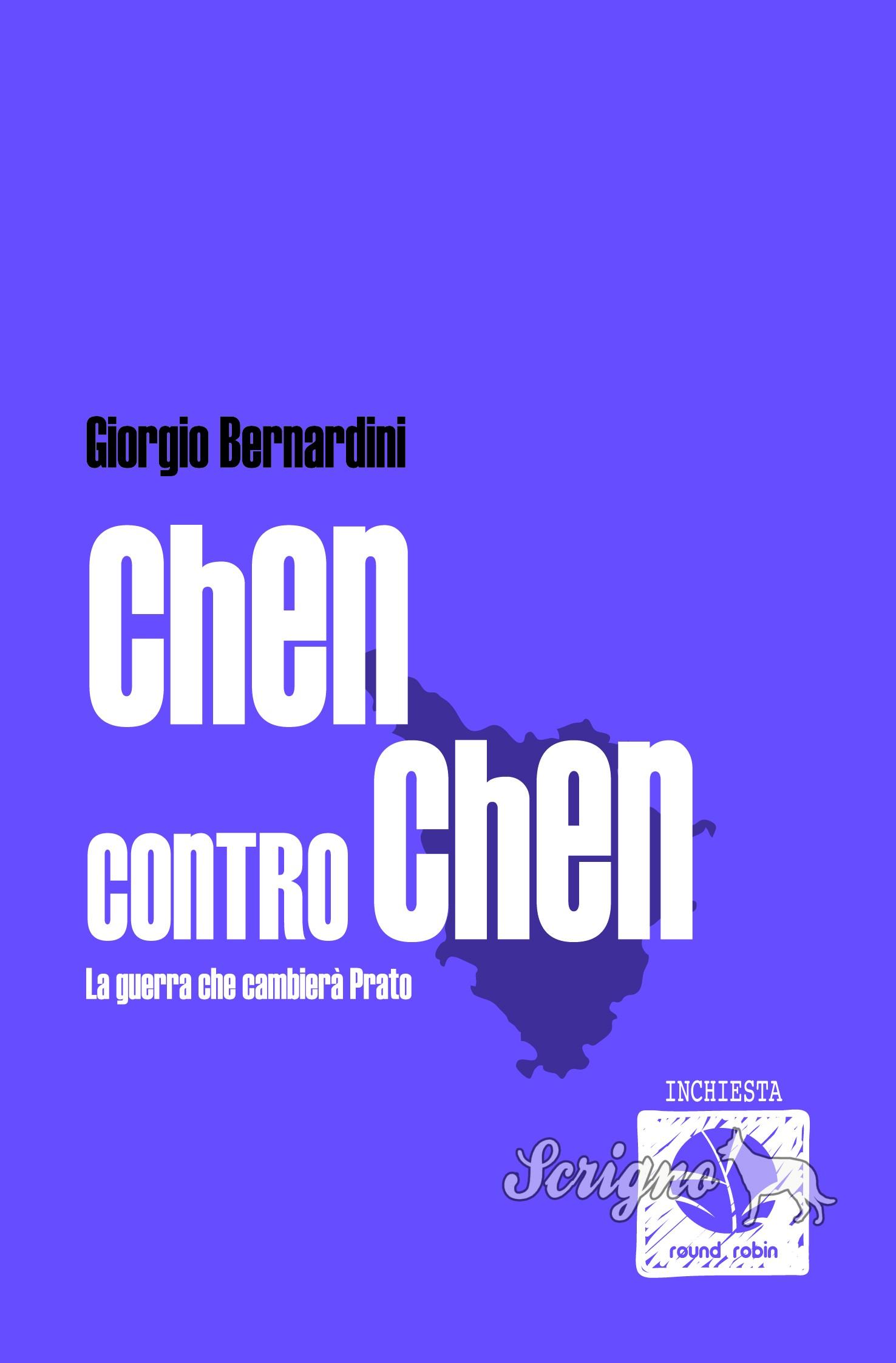 cop_chen contro chen.ai