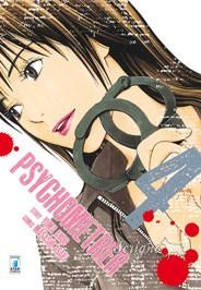 Pshychometrer4