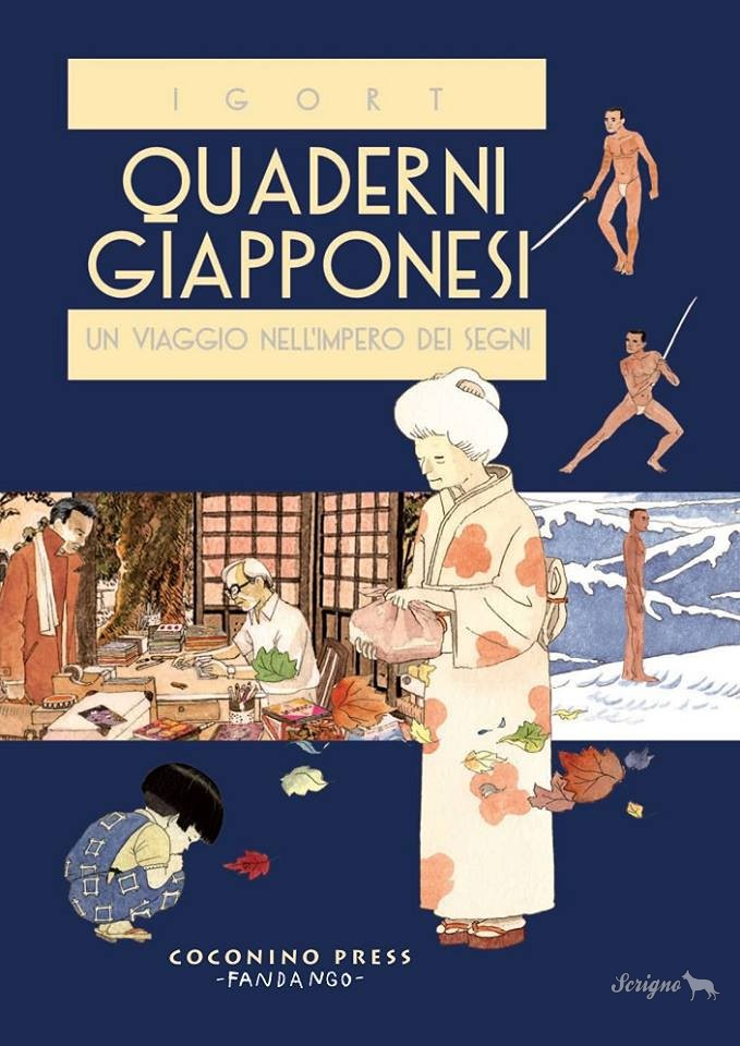Quaderni giapponesi cover leggera