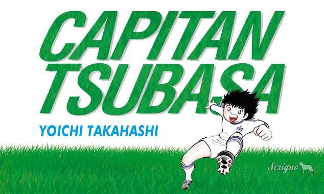 CapitanTsubasa1_big